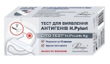 CITO TEST H.Pylori Ag - rapid test for H.Pylory antigen detection