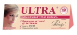 ULTRA - ultrasensitive test strip for early detection of pregnancy