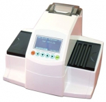CITOLAB Reader 300 - Urine Analyzer