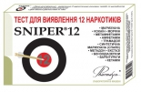 SNIPER 12 test cassette for the simultaneous detection of 12 drugs