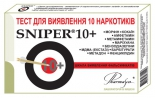 SNIPER 10+ test cassette for the simultaneous detection of 10 drugs