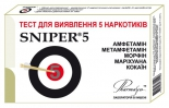 SNIPER 5 test cassette for the simultaneous detection of 5 drugs